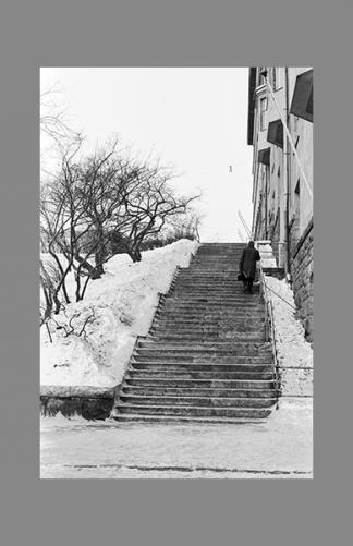 Kaikukuja 1970 – Simo Rista / Helsingin kaupunginmuseo