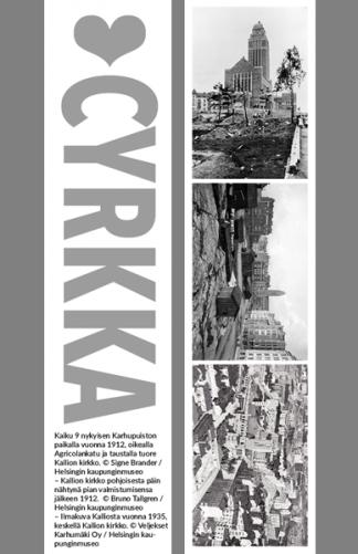 Cyrkka -kirjanmerkki © Signe Brander, Bruno Tallgren, Veljekset Karhumäki Oy / Helsingin kaupunginmuseo