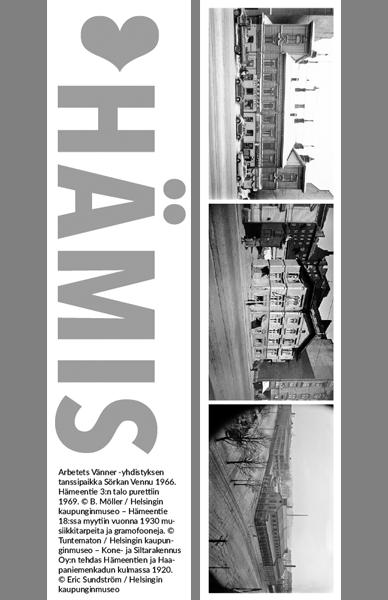 Kirjanmerkki Hämis @ B. Möller, Tuntematon, Eric Sundström / Helsingin kaupunginmuseo