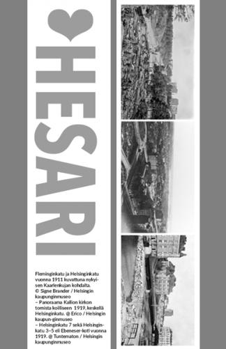 Kirjanmerkki Hesari @ Signe Brander, Erico, Tuntematon / Helsingin kaupunginmuseo